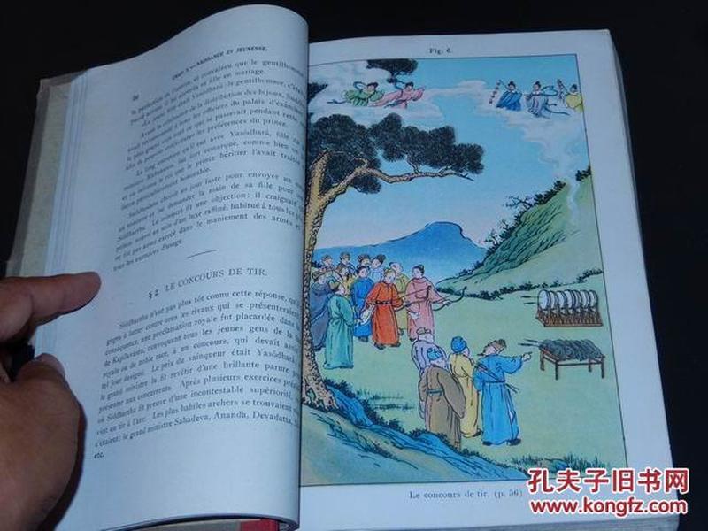 释迦如来应化事绩像谱等中文的1929年法文版《 Recherches Sur Les Superstitions En Chine》.TOME XV 16开精装..关于中国佛教的书.收有五彩插图精美插图45幅.全道林纸精印