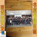 2011年度  苏果南京区域购物广场业态门店店总会议 合影照片