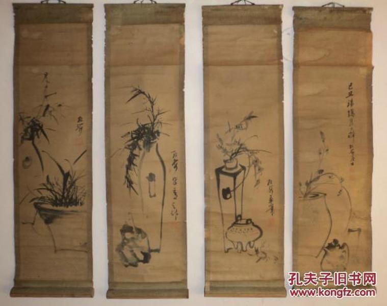 清代原装裱、花卉四条屏