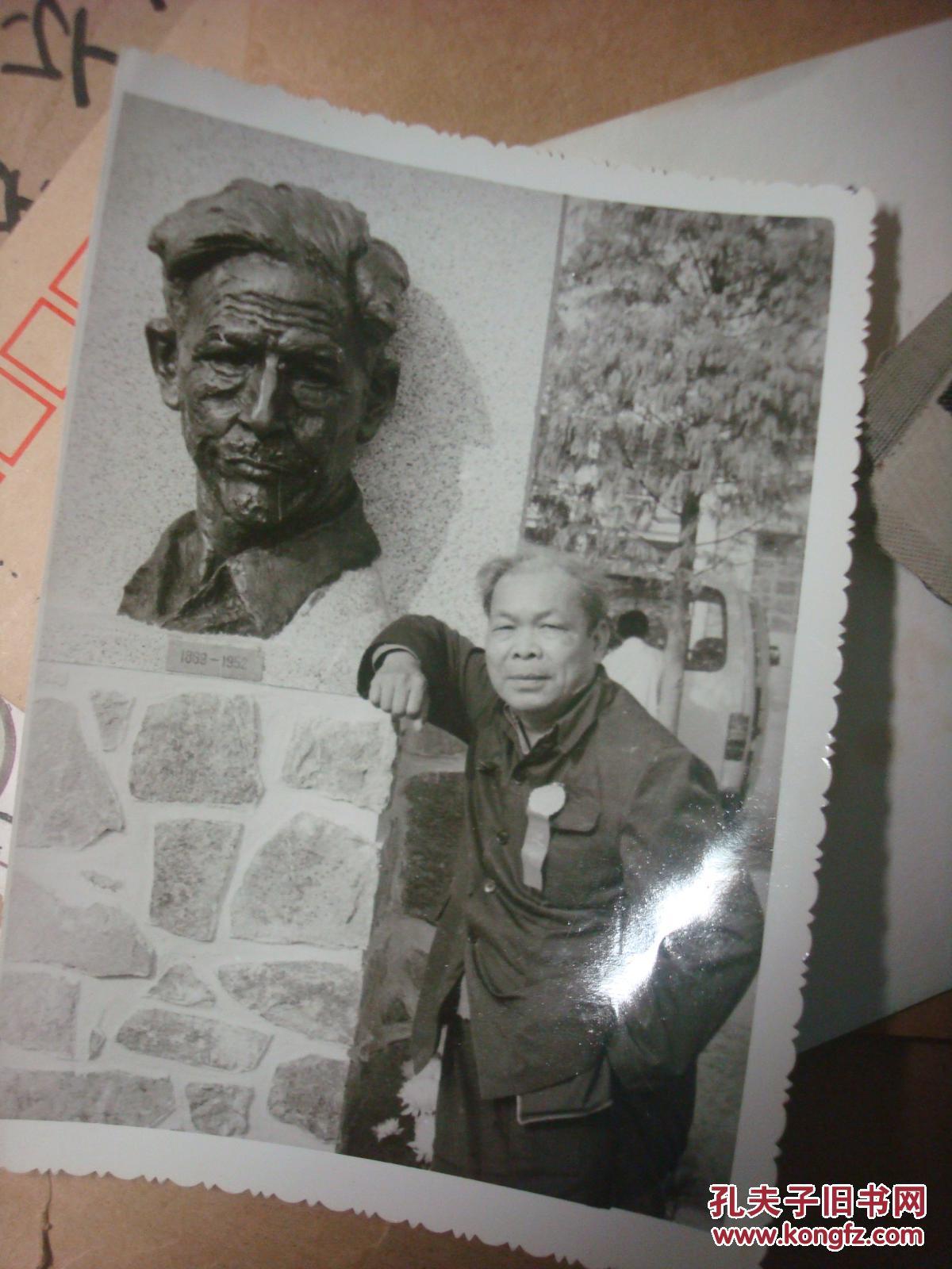 1981年著名的儿童音乐作曲家宋军--照片-1张--鹤山县-李铁夫-赠潘振声