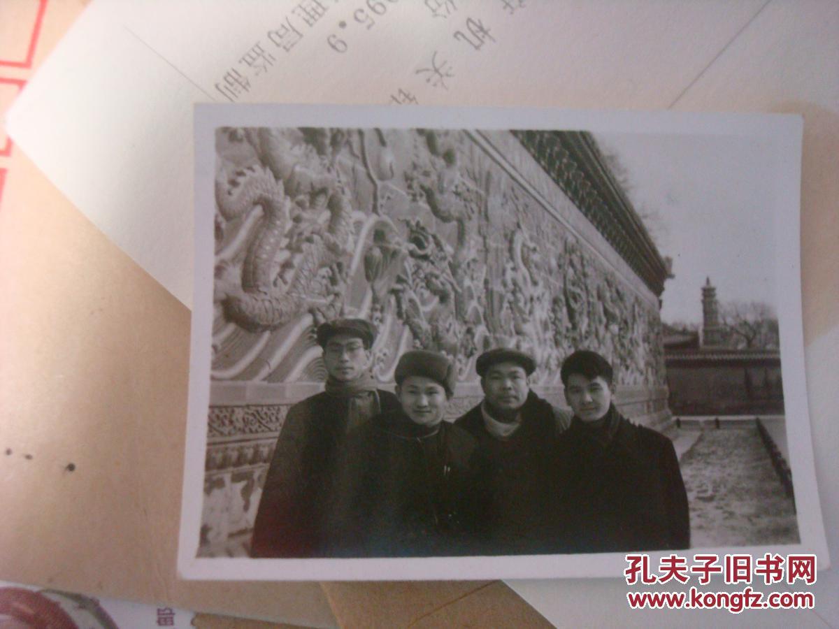 著名音乐家韩乐群、潘振声、宋军、金波-合影--鹤山县、常德