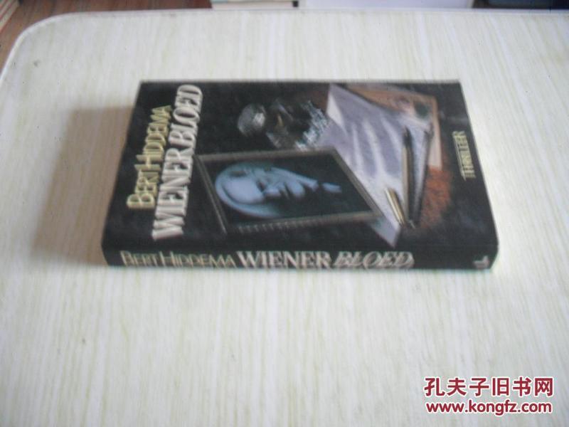 外文原版   WIENER BLOED