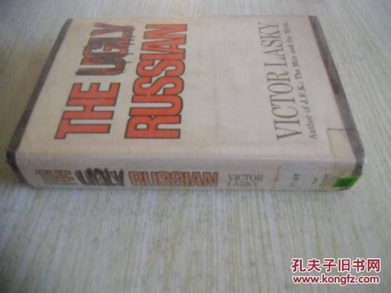 英文原版   THE UGLY RUSSIAN VICTOR LASKY