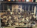 老照片-尺寸65X45厘米-内容;1935年福建省图举办乡村民众阅读比赛会-如图
