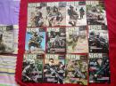 轻兵器 (2015年 半月刊 全24册  缺第7期上册)