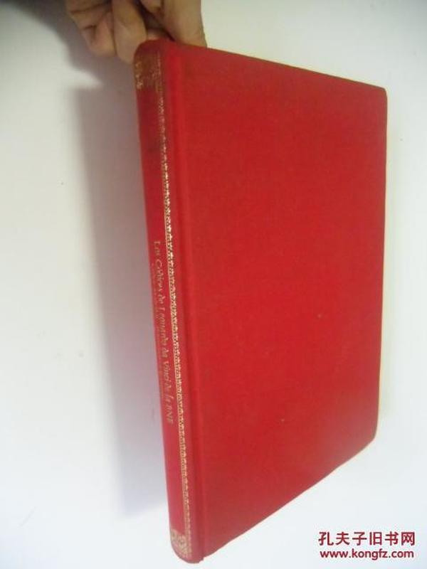 西班牙文原版    CodexMadrid