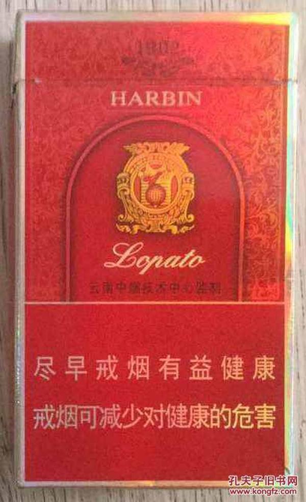 烟标 哈尔滨 老巴夺黑龙江烟草工业有限责任公司出品实物拍摄现货价格:8元