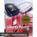 Sketching(13th printing): Drawing Techniques for Product Designers