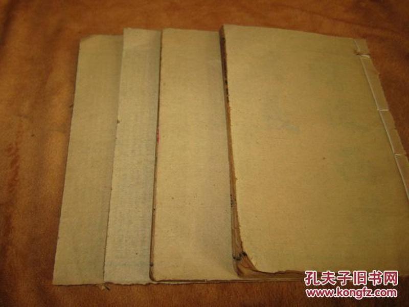??线装书【绣像西汉演义】】一函四册全。