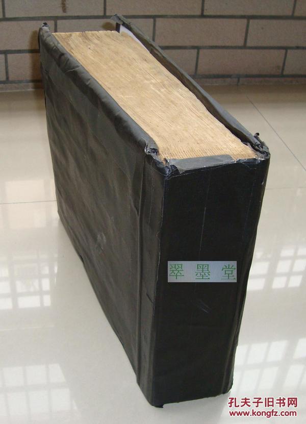 侵华史料重器,1938年2月非卖品《日支事变上海派遣军司令部纪念写真帖》一巨厚大册,约36*28*8cm,重约4公斤,贴入银盐老照片430余张,