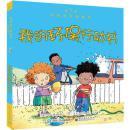 我的成长图画书 精华版 我的环保行动书Jen Green(珍?格林),于水9