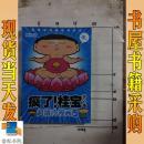 疯了!桂宝:超级冷漫画5(开心卷)