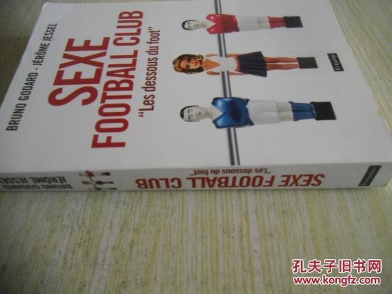 外文原版   Sexe football club