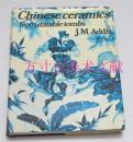 Chinese Ceramics from datable tombs的中国陶瓷