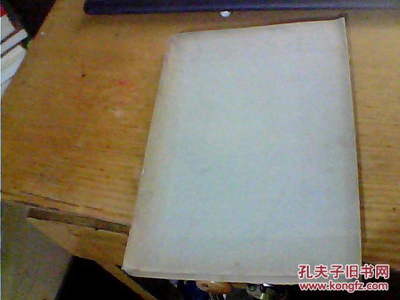 英文教科用书--文学与诗歌 中华民国二十一年六月出版  股本