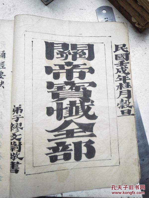 绮剧���绋挎��锛��冲�e��蹇�锛�涔�娉�婕�浜���