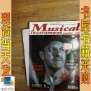 英文原版 Musical   Instrument  2015   10  乐器2015号10