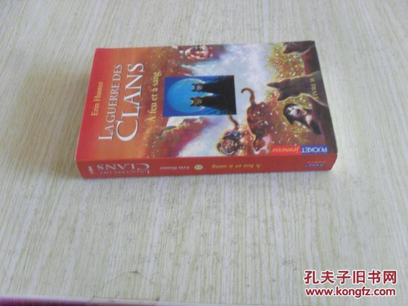 法文原版   Guerre Clans T2 a Feu Et a San (Warriors)