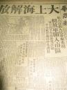 二十年代以前(20年代以前)生日礼品报原版