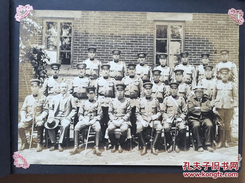 伪满洲国资料:侵华日军史料:在满纪念相册:老照片
