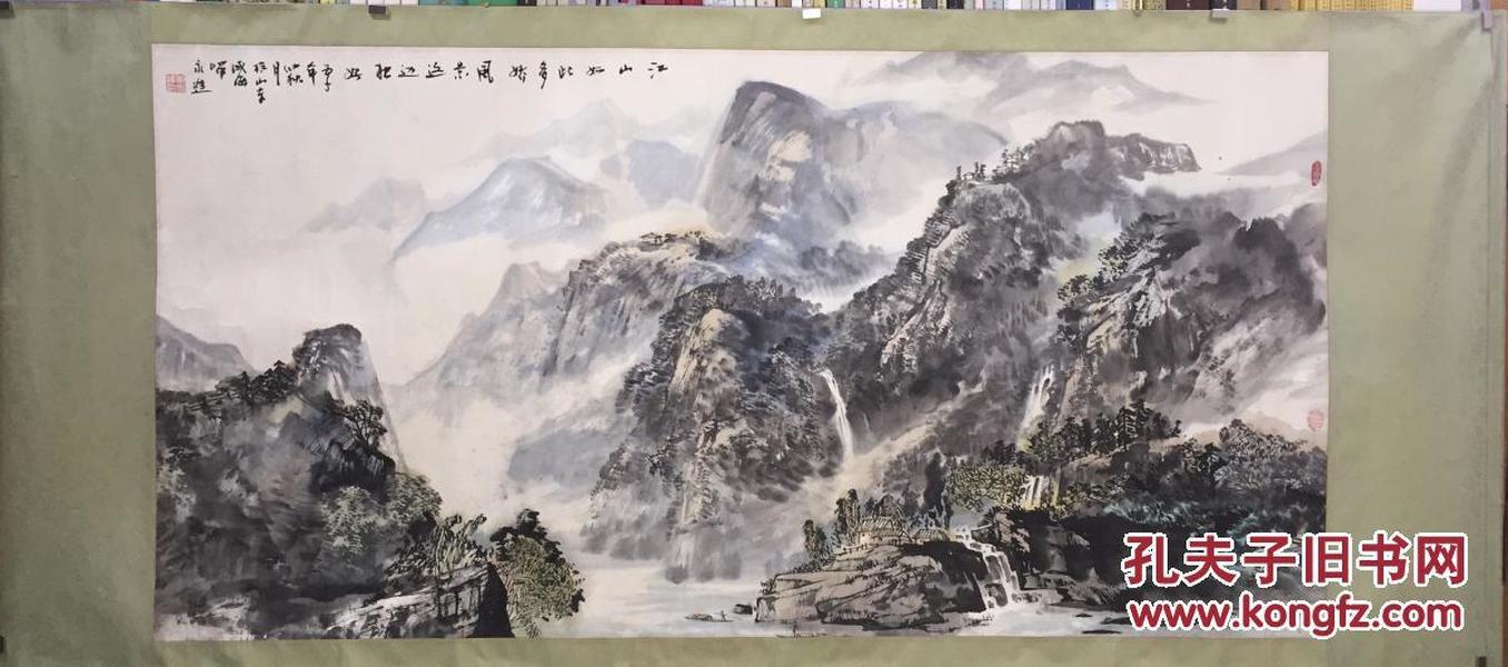 著名画家--单永进 山水作品--8平尺整张--丙子年画 老裱--保真作品3