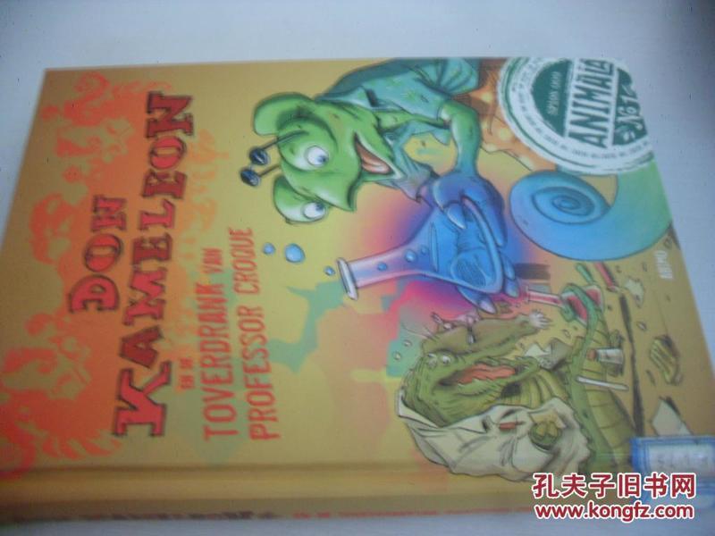 外文原版    don kameleon