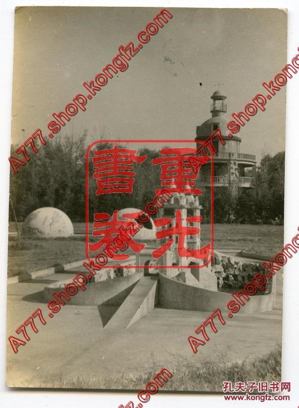 民国 1930年代 武汉 汉口 张公亭 张之洞纪念亭