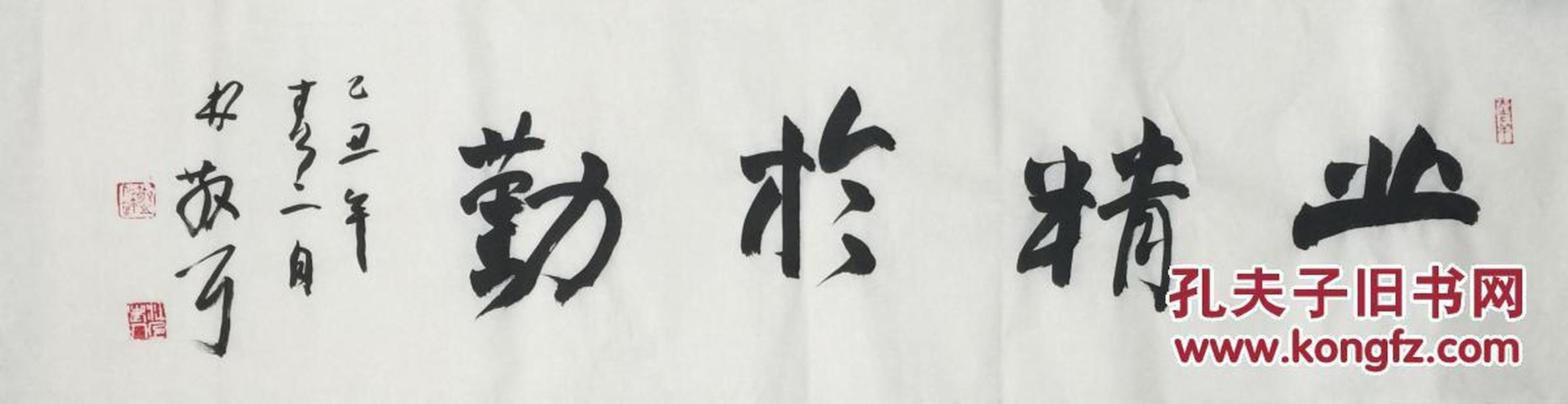 ★【顺丰包邮】【纯手绘】【林散之】书法、纯手绘、四尺对开(138*34)13★买家自鉴。