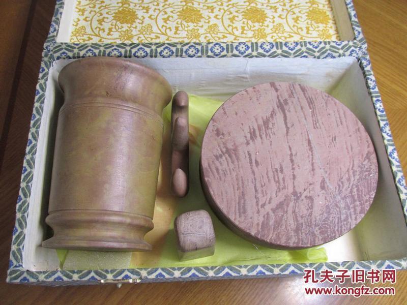 红丝石文房雅玩——五件套——带盒