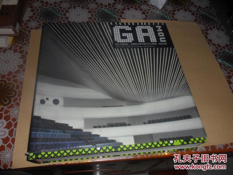 goblet architecture now (高脚杯建筑 )精装英文原版