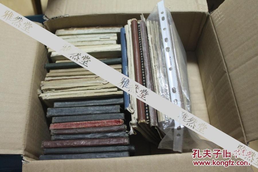 会计泰斗娄尔行笔记、手稿、民国时期考卷等一批