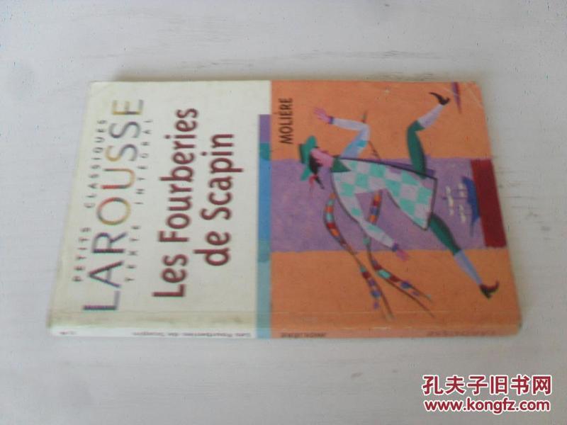 法文原版 Les Fourberies De Scapin (Petits Classiques Larousse) (French Edition)