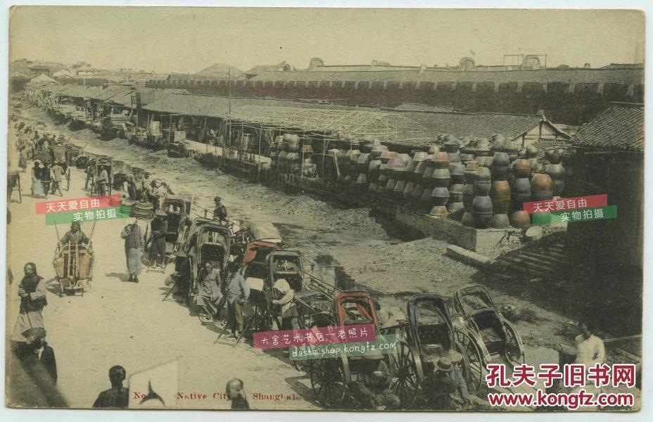 清代上海老城墙城边的瓦罐作坊明信片, 道路有有整排的人力车车夫等客人,清代手工上色明信片,1900年代贴邮票曾实寄