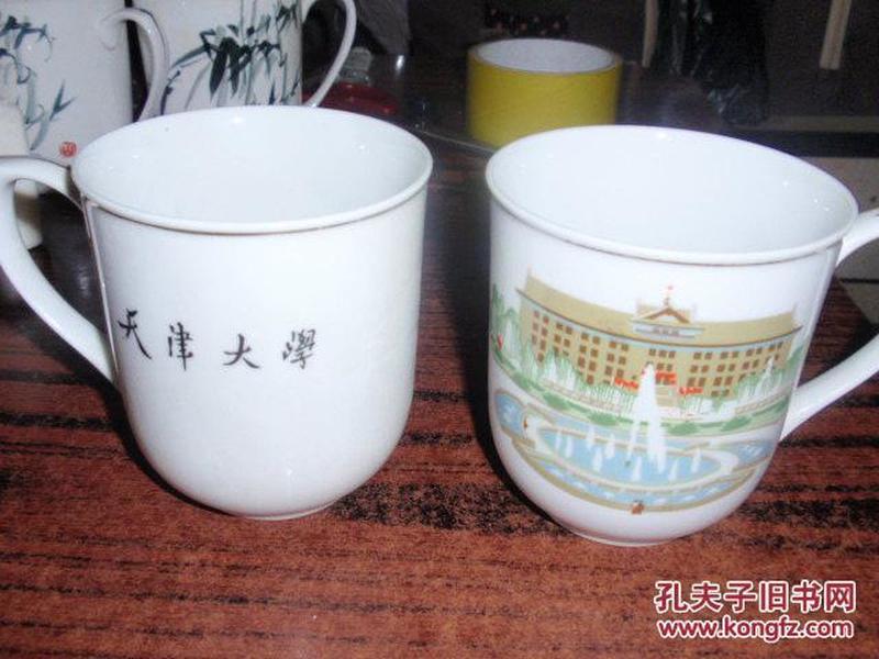 4个水杯合售,没有盖,高9厘米(其中两个是天津大学的主楼画)  040405--