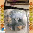 光碟  动漫电影盲区行者  DVD