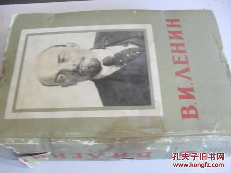 俄文原版     列宁选集  第三卷  见图