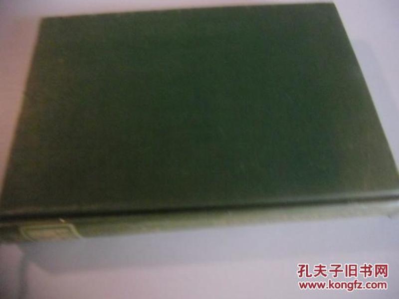 日文原版      中小社会の运营と会社法