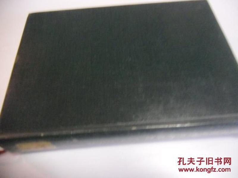 日文原版    最高裁判所判例解说 民事篇 昭和四十七年度