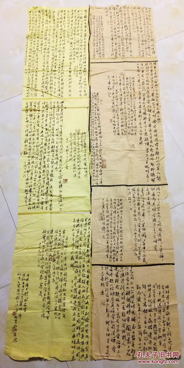 中国书法家协会会员、宿州市书协理事 包新志  草书参展作品     【163×66厘米】