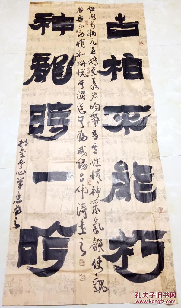 中国博物馆学会会员;中国书法家协会会员、吕伟涛 隶书对联 参展作品      【193×82厘米】