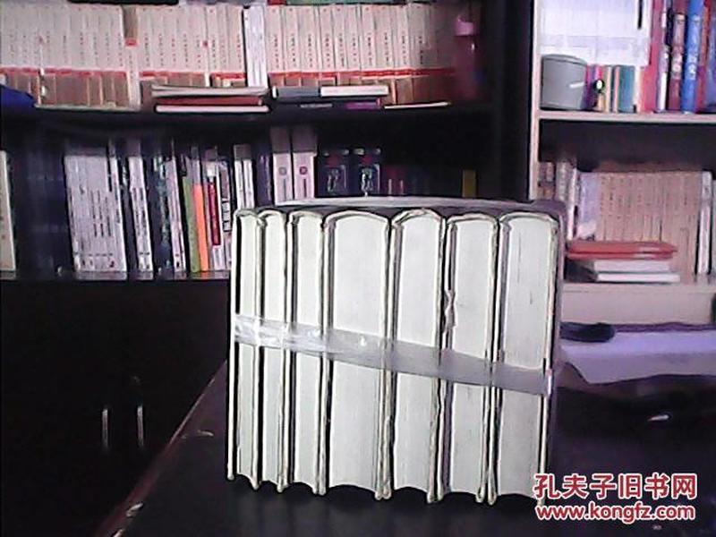 哈利 波特(全七册)
