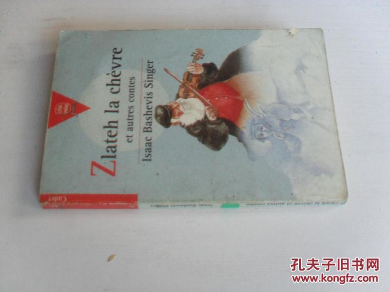 法文原版 Zlateh la chevre et autres contes (French)
