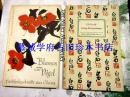 1950年代德文版《齐白石水墨画选》与《齐白石木刻水印选》各一册