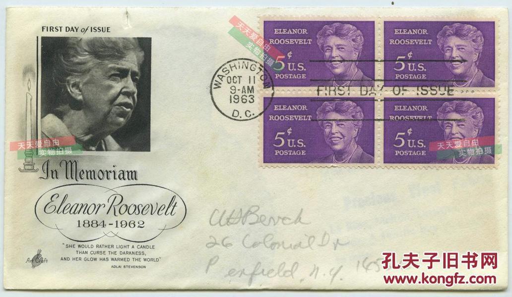 1963年二战美国总统罗斯福夫人首日纪念封,贴四方联邮票