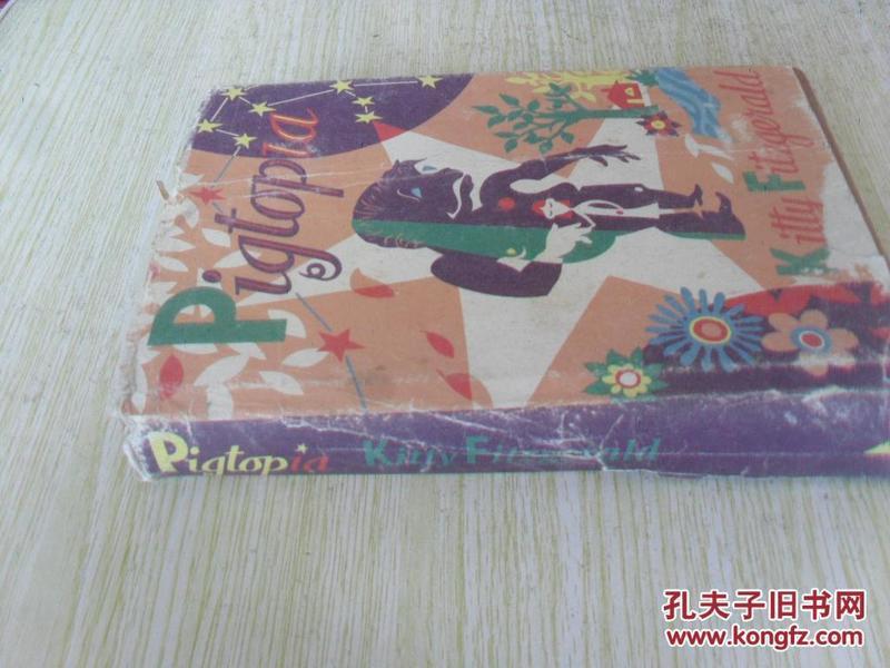 外文原版    PIGTOPIA Hardcover  – September