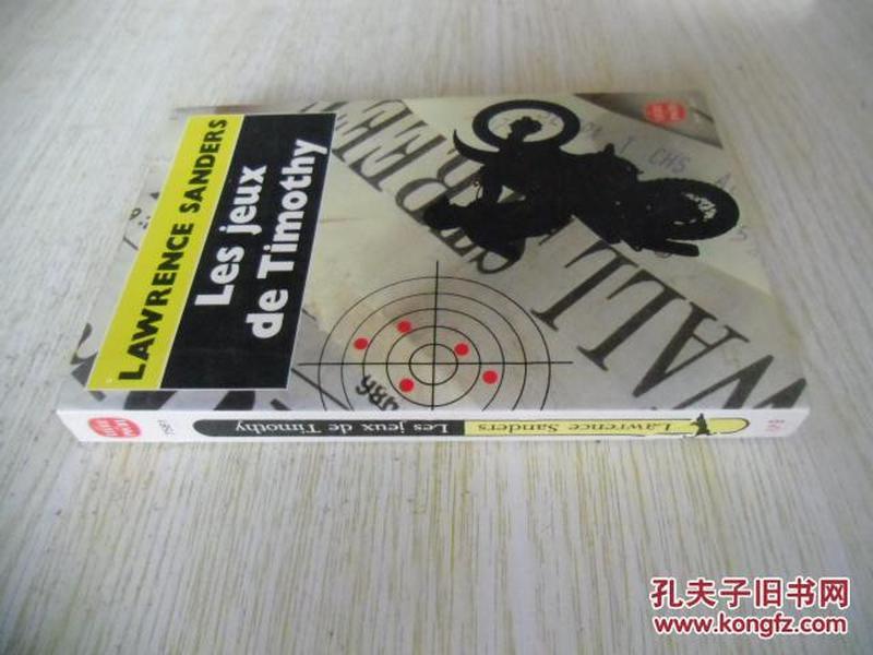 法文原版    Les jeux de Timothy (French) Mass Market Paperback