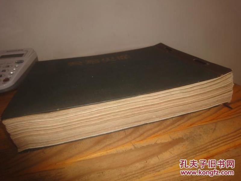 侵华史料 1937年 《历史写真》 12册全