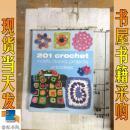 英文原版 201 Crochet Motifs, Blocks, Projects and Ideas 201勾针图案,块,项目和想法主意