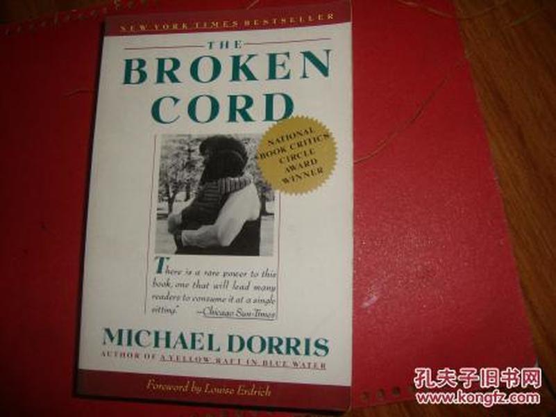 THE  BROKEN CORD【破碎的绳