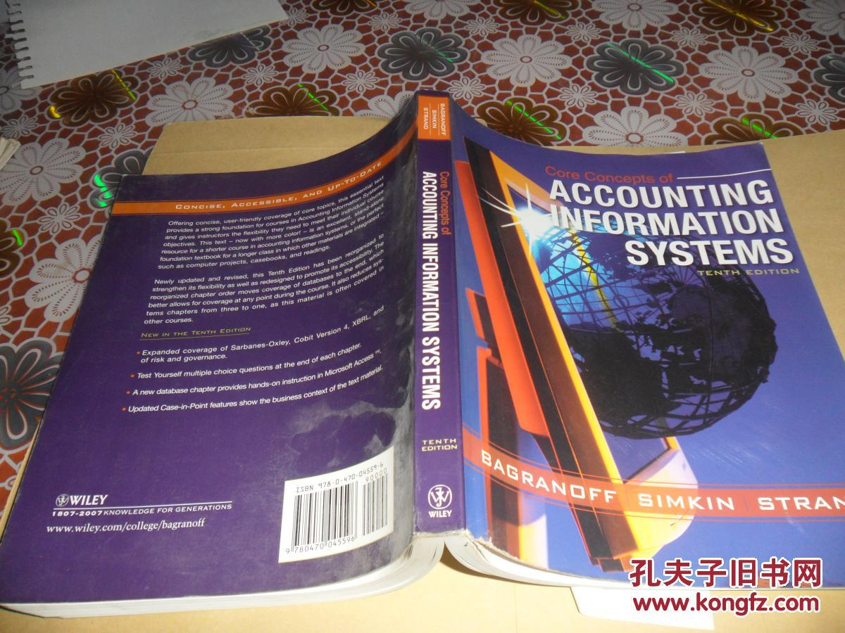 Core Concepts of Accounting Information Systems(会计信息系统的核心概念)英文原版